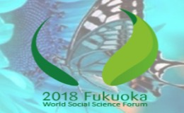 World Social Science Forum 2018: Security and Equality for Sustainable Futures